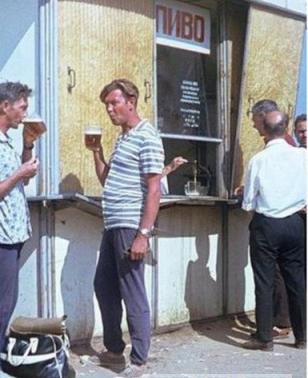 У мужчин в СССР были занятия…