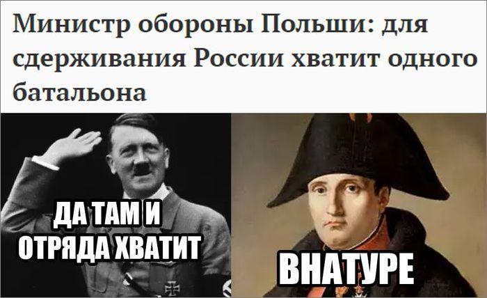 http://mtdata.ru/u30/photoF7DC/20757517080-0/original.jpg