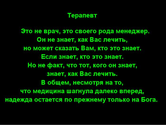 viewer (1) (700x525, 56Kb)
