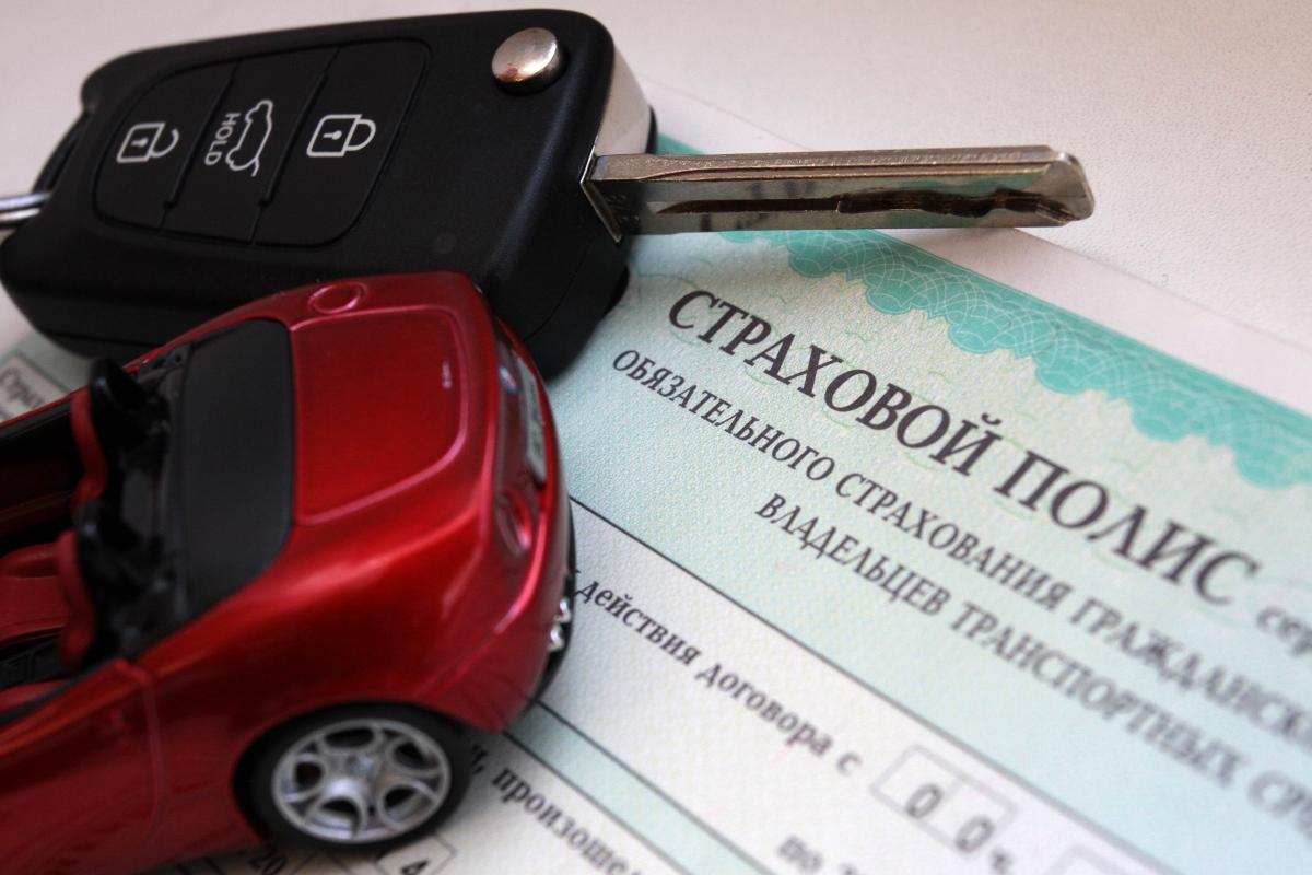 Вступили в силу новые правила страхования автотранспорта