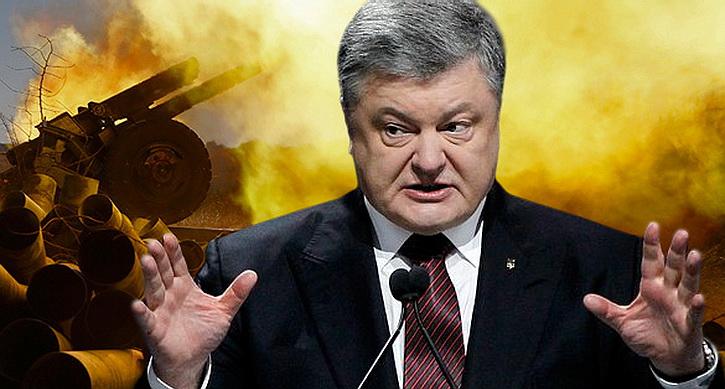 Раскрыт сценарий военной операции Порошенко