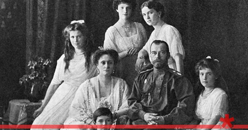 В Симферополе отказались устанавливать памятник семье Николая II