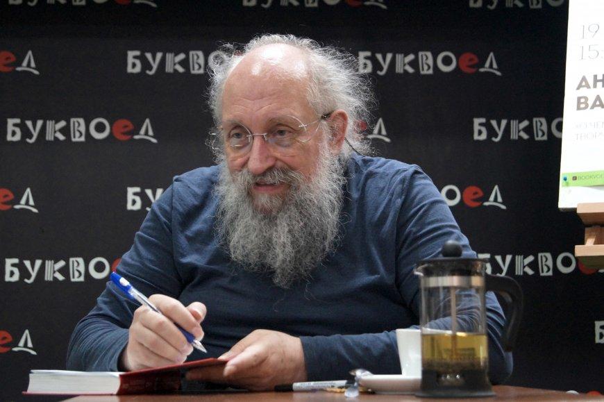 Вассерман: Путин огорчит тех, кто поставил триллионы против Москвы