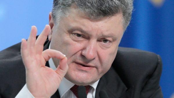 Украина подготовила новые са…