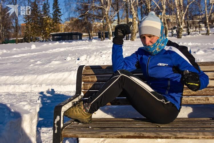 Людмила за 25 лет привила любовь к спорту более 600 ученикам.