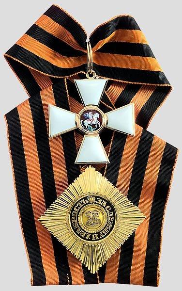Орден Святого Георгия  Российская авиация