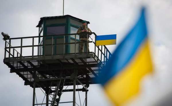 Украина от Днепра до Амура