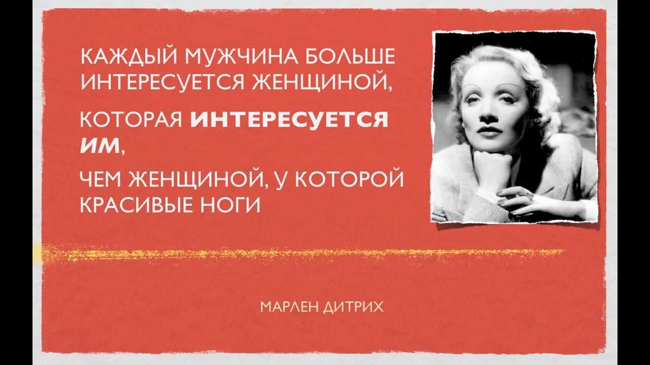 Женское остроумие в цитатах …