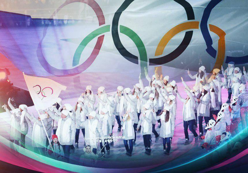 Флаг на Олимпийских играх: Р…