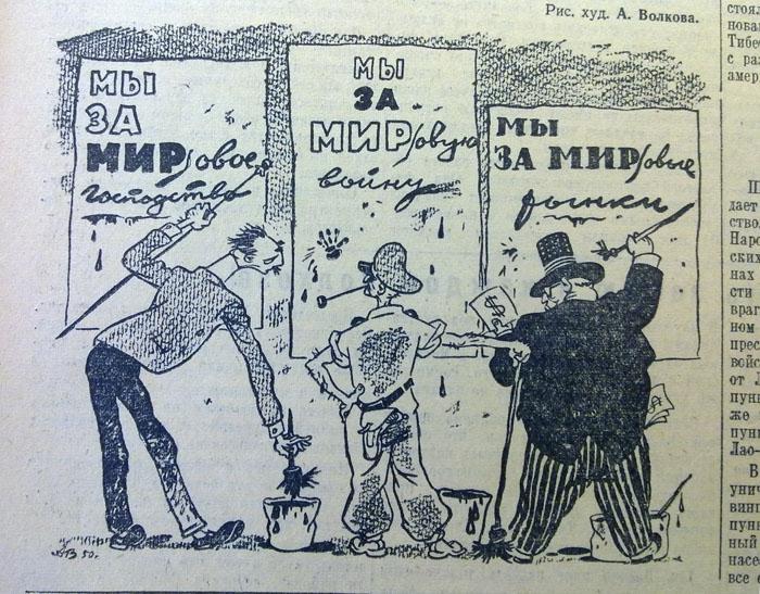Антиамериканские карикатуры в советских газетах 60 лет назад(6 фото)