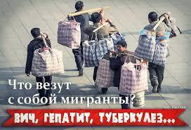 Россия не нуждается в иммигрантах. Вообще