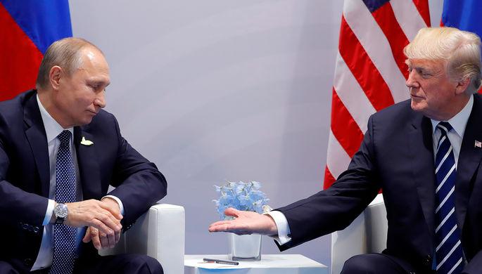 Трамп признал ошибки США