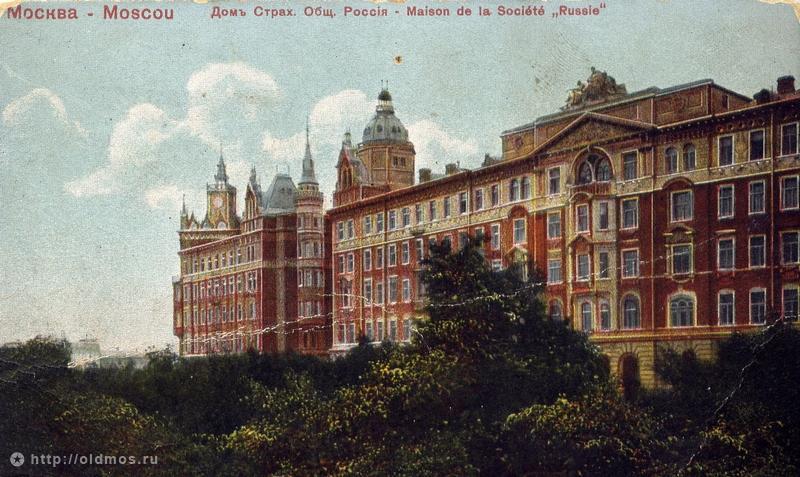 Самые интересные дома Москвы: Дом страхового общества «Россия»