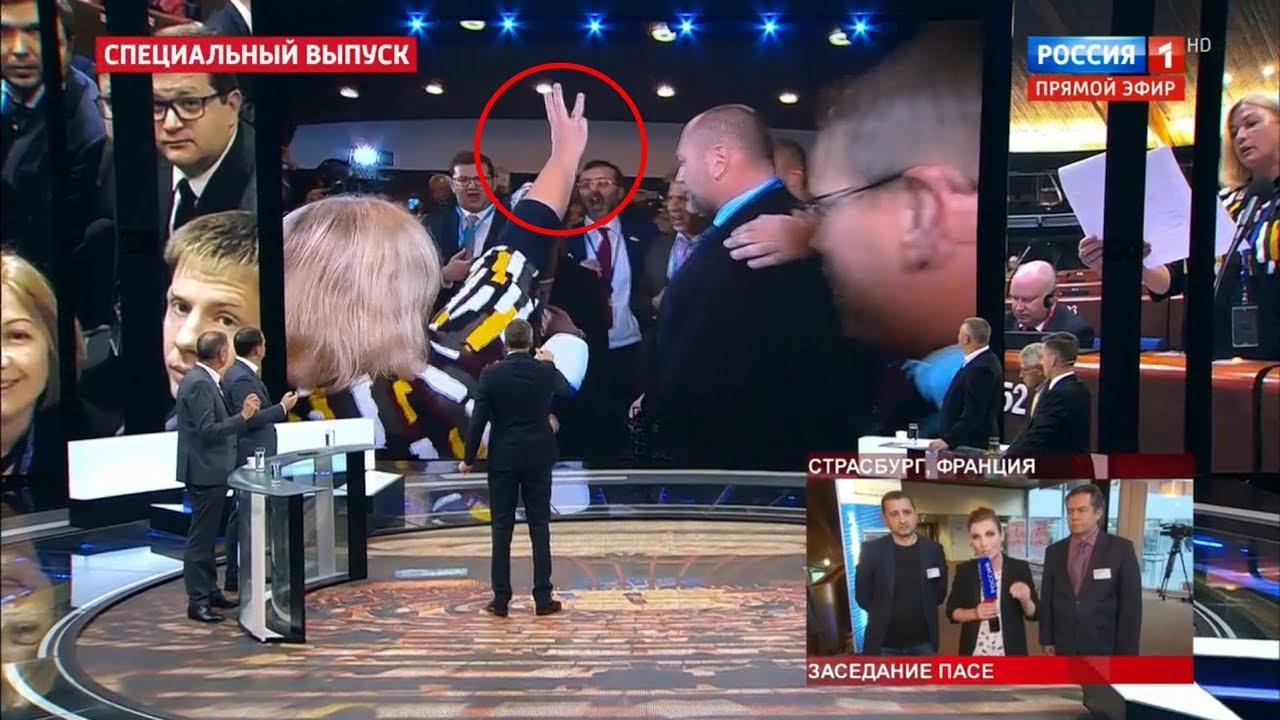 Олег Волошин: И здесь России на помощь пришли наши клоуны
