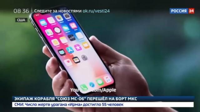 Вести.net. Что показали на юбилейной презентации Apple
