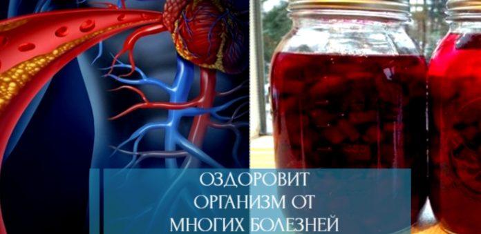 Старинный рецепт от всех болезней крови, сердца, сосудов, печени, почек, кишечника