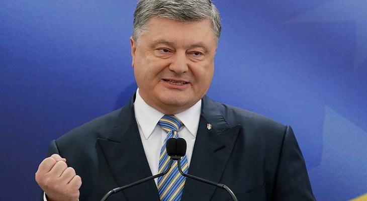 Минобороны Украины должно прекратить «российские провокации» в Азовском море