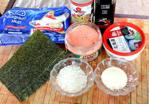 Японский салат с крабовым мясом