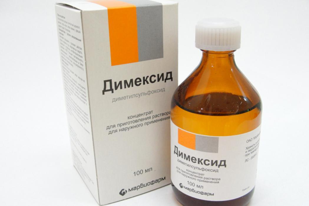 Димексид в лечении пяточной шпоры