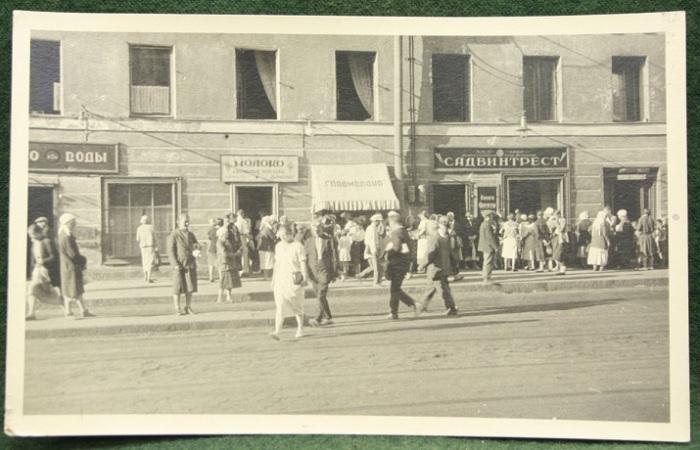 А оно было тогда натуральным на все 100%, Ленинград, 1930 год.
