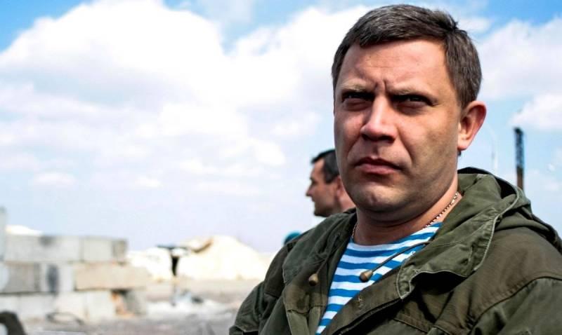 С убийством Захарченко все только начинается... Следим за руками!