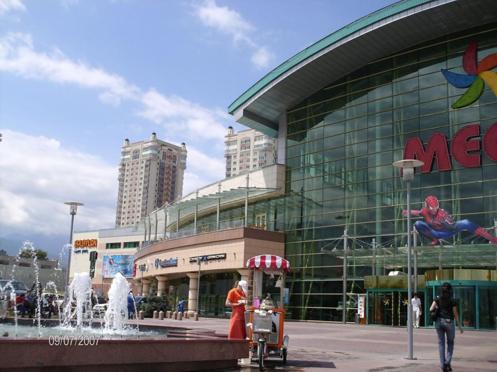Место «Mega Almaty» - Казахстан - МирТесен