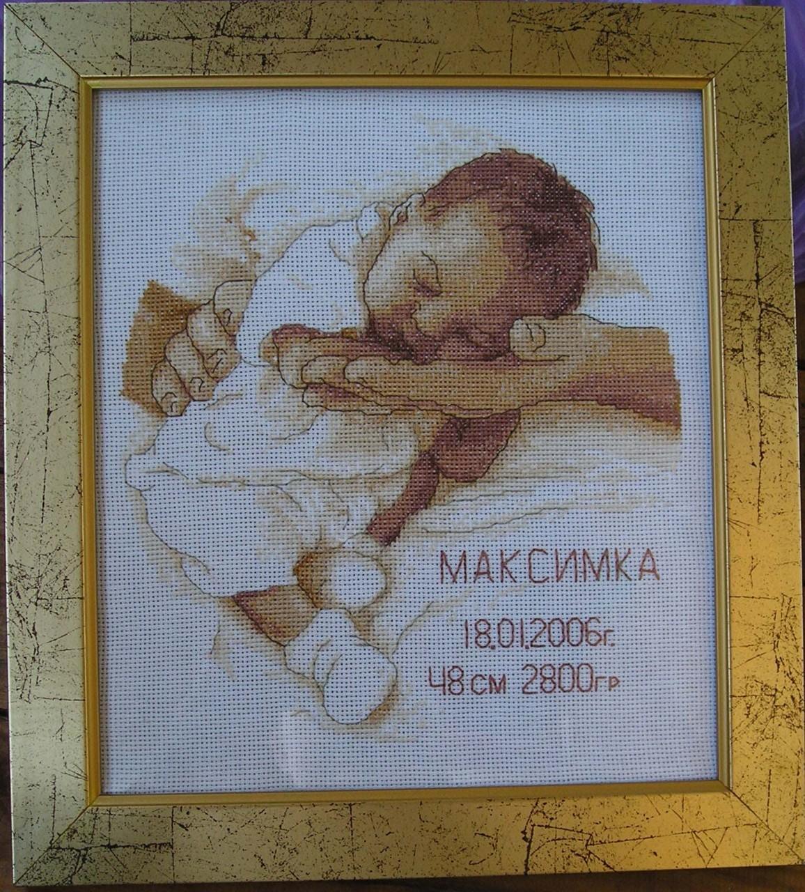 Вышивка на рождения малыша 98