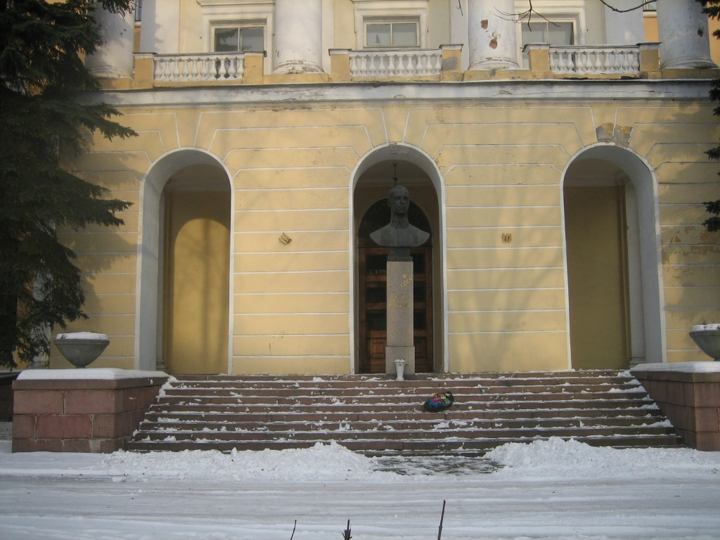 Фото места пввису пушкинское высшее