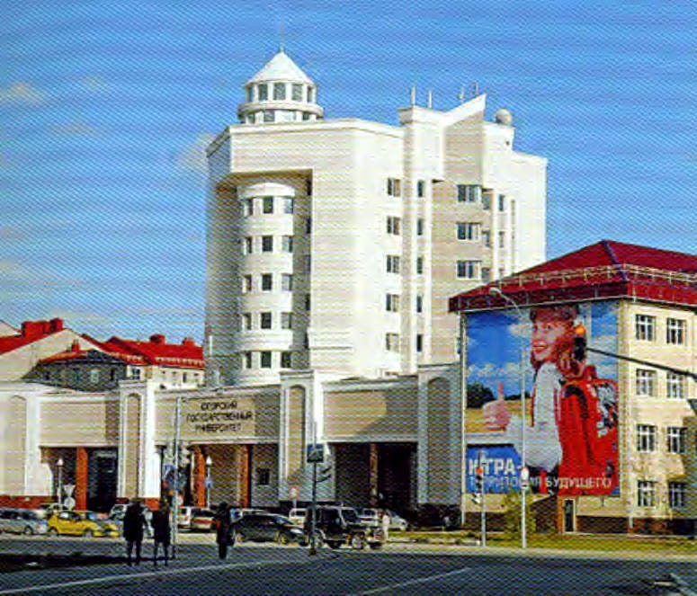 Фасад здания югорского государственного университета; фотограф юрий карачев; дата съёмки 15 апреля 2012 г