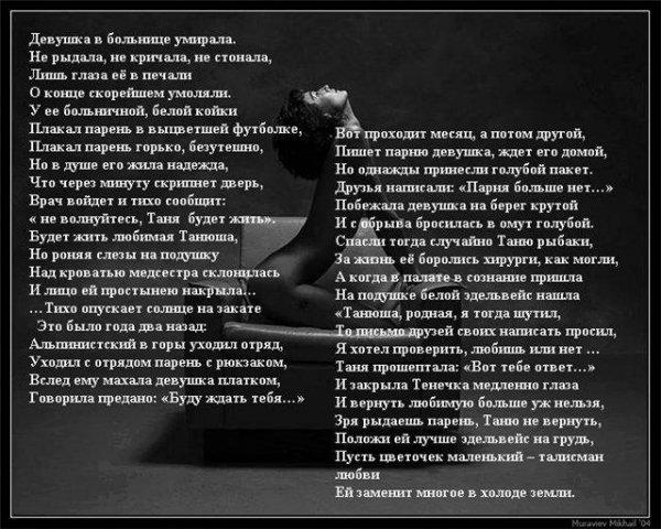 foto-devochek-s-samotikami