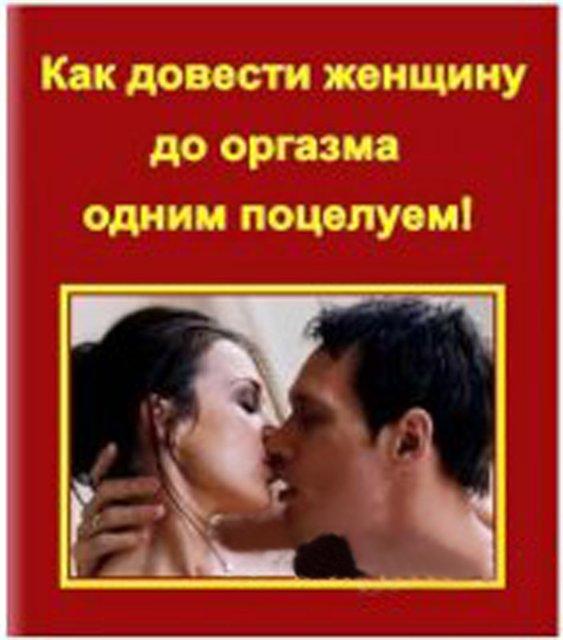 foto-kak-telochka-krasivo-pisaet