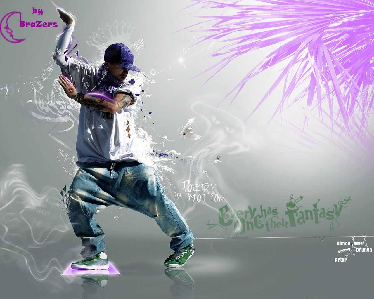 Поздравление учителю в стиле рэпа