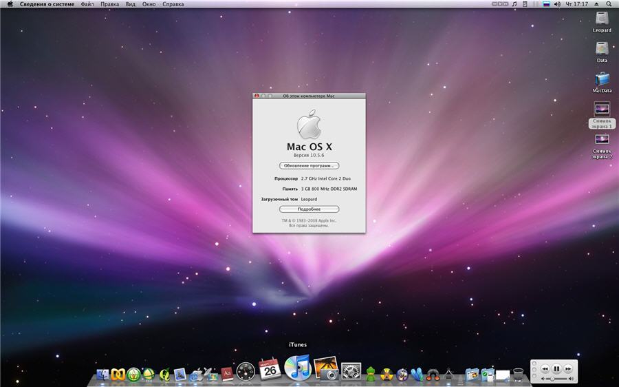 Spotlight is a useful new way of searching you macs hard drive