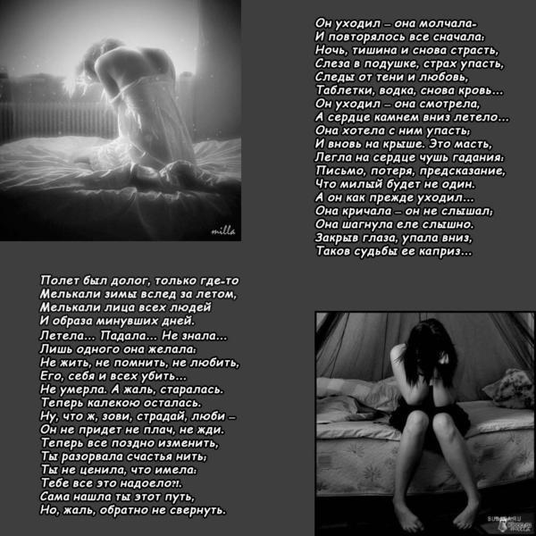 stihi-o-lyubvi-lesbiyskaya-lyubov