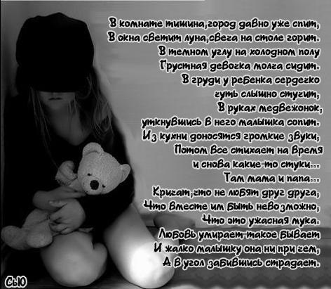 krasnaya-shapochka-film-porno-erotika