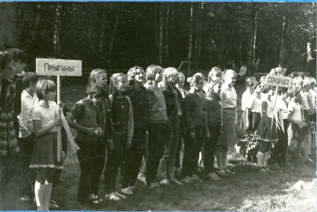 Дети в советских пионерлагерях фото