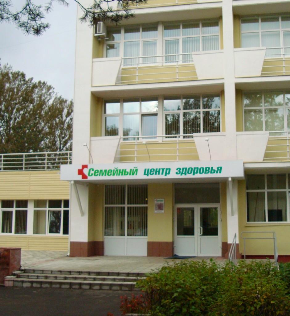 Приморская детская больница мариуполь