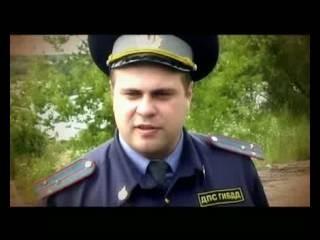 Социальная реклама ГАИ Брянск