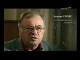 Вода - Фильм РТР часть 2