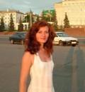 Эмилия Солнцева