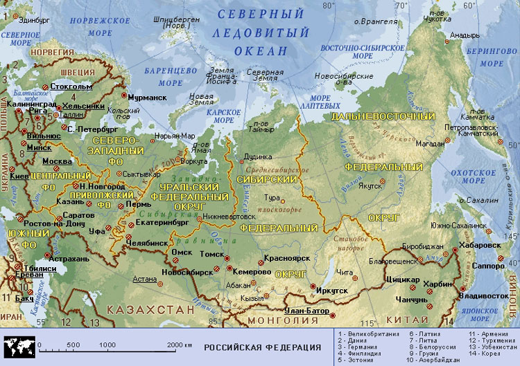 Где находится чита в россии