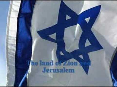 イスラエル国歌 Гимн Израиля. Надежда