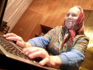 Баба Маня покоряет Интернет