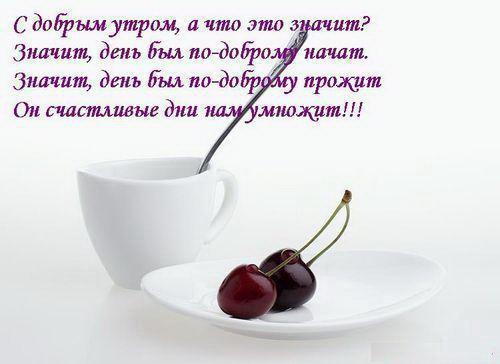 foto-krasivih-golih-suchek-trahayushih-s-muzhikami