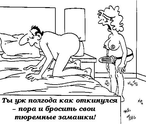 Юмор без границ - Юмор.Анекдоты.приколы.смешное фото.веселые картинки.