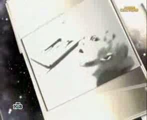 Пришельцы 10 последних минут из передачи Русские сенсации