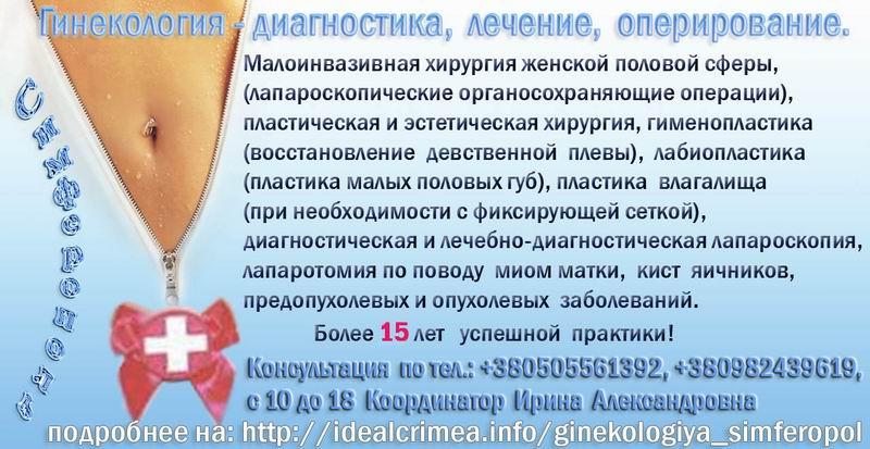 podskazhite-plastika-vlagalisha-opasnaya-operatsiya