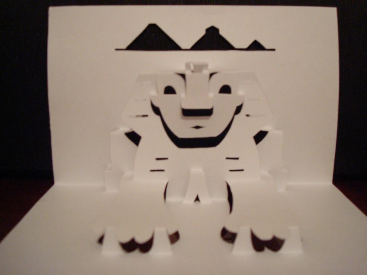 Сфинкс из бумаги
