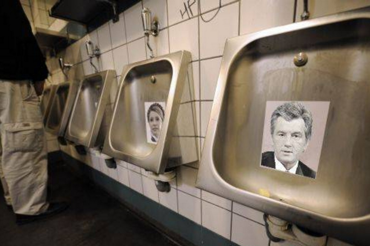 Сделала туалетом рассказы 5 фотография