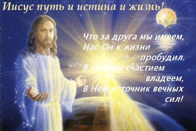 Скачать песню подайте христа ради